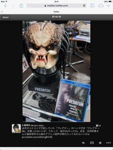 kozima-predator2
